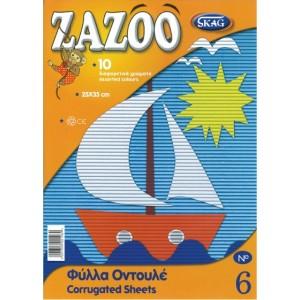 Carton pentru colaje Zazoo striatii - carton ondulat
