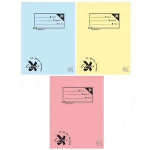 Caiet Pigna Basic A4, 80 file